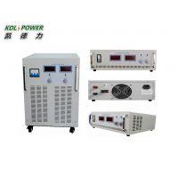 北京280V100A大功率直流稳压电源价格 成都军工级直流电源厂家-凯德力KSP280100