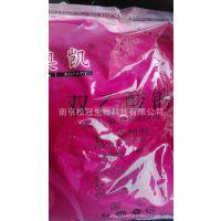 供应食品级 双乙酸钠  二乙酸钠  二乙酸钠 厂家直销