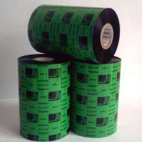 苏州斑马ZEBRA碳带不干胶标签色带