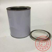 合肥涂料铁桶30L方形桶铁罐生产供应油漆桶