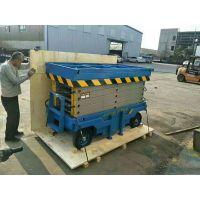 厂家生产剪叉式升降机电动液压高空维修作业平台移动式升降货梯云梯