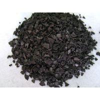 厂家直销果壳活性炭碳 吸附剂 干燥剂 除味剂 现货供应