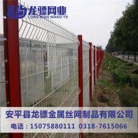 铁路护栏网 铁道护栏网 场地围栏网