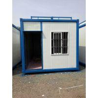 法利莱住人集装箱活动房彩钢板房岗亭移动卫生间办公项目部出租出售