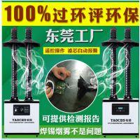 耀晨电烙铁焊锡烟尘粘锡炉烟雾熔锡炉烟雾处理设备