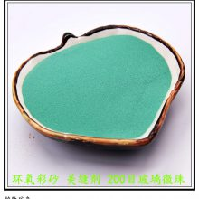 玻璃微珠 环氧美缝剂玻璃微珠 200目超细烧结彩色玻璃微珠 彩色玻璃砂