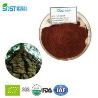 松树皮提取物 松树皮 西安索西特生物 厂家长期供应 松树皮提取物/价格
