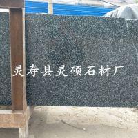 灵硕石材厂供应森林绿/万年青/滨州青石材 绿色花岗岩厂家