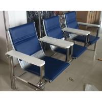 SY001【医院输液专用椅】生产厂家