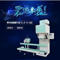 秸秆燃料颗粒包装机提高企业效率降低运营成本