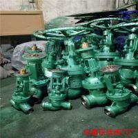 NKJ61H 焊接式真空截止阀 NKJ61H-64C 高压真空截止阀 NKJ61Y