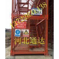 国家通用地铁梯笼防护网梯笼河北通达生产厂家