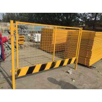安平恺嵘基坑临边防护栏杆 基坑栅栏