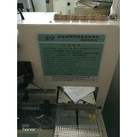 出售闲置二手LED封装设备.微恒BAU6010焊线机