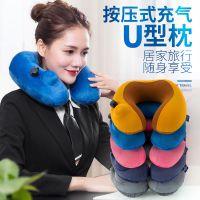充气u型枕进货渠道 环保pvc充气U型枕货源