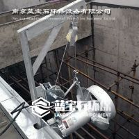 潜水搅拌机 混合料搅拌器源头工厂