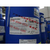 D.BASF德国巴斯夫Joncryl 8055水性丙烯酸不成膜乳液