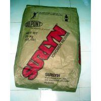 供应商SURLYN(沙林)塑胶原料 PC2000高透明香水瓶专用料 杜邦PC2000