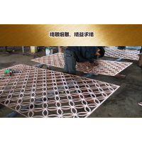 艺术学院铝窗花装饰,复古木纹铝挂落定制价格。