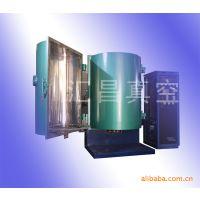 蒸发镀膜机,塑料,玻璃,五金装饰品表面镀膜机器