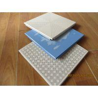 河北铝天花板生产厂家_铝天花板生产厂家价格