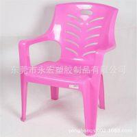 销售沙滩椅子塑料餐椅 饭店会议靠背椅扶手椅 塑胶椅零售批