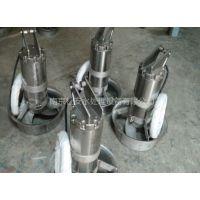 水下搅拌机全套价格,QJB0.55/6-220