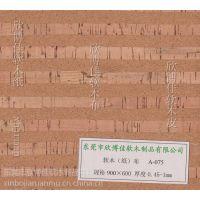 工厂直销竹节纹软木纸厚0.5mm耐擦洗不沾尘