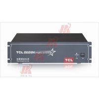 TCL-848BK集团电话交换机荔湾区安装维修报价