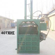 蚌埠市立式废料打包机 启航牌硅胶制品压包机 旧纸箱压块机生产厂家