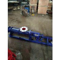山西众度泵业 卧式工业排污螺杆泵G35-1 3KW 螺杆泵批发