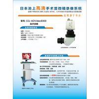 蔡司眼科手术显微镜3D录像系统工作站MKC-230HD