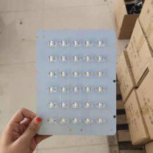 内蒙古集宁路灯 内蒙古灯具价格 兴安盟6米30W厂家