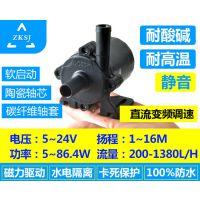 太阳能水泵型号DC50K系列,扬程16M,流量1300L/H,吸入口径20mm,价格便宜,性能良好