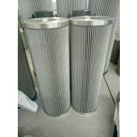 ZALX110*250-MZ1电厂水泥厂汽轮机滤芯,新乡厂家价格