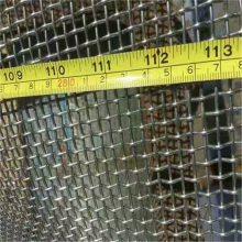 重型轧花网价格 钢丝轧花网型号 双层振动筛
