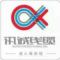 佛山南海弘毅电线电缆浙江地区寻求地区代理商