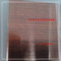 【免费拿样】抗指纹拉丝红古铜不锈钢板 仿古铜黑拉丝不锈钢板
