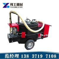 安顺拖挂式道路养护灌缝机多功能自动恒温灌缝机源头厂家
