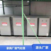 家具厂废气处理设备 废气处理服务公司 济南铂锐