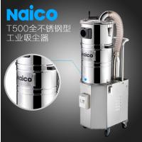 耐柯NT302医药食品工业专用吸尘器NT300系列 大功率吸尘器设备