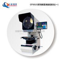 中诺牌数显测量投影仪_数字式测量投影仪厂家热卖