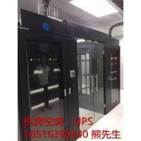 上海维谛机房精密空调报价艾默生空调总代理商UPS设备维保