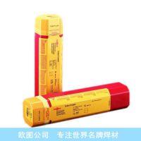 中国区授权德国卡斯特林焊条焊丝总代理型号全
