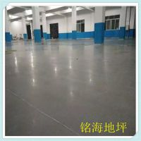 广州天河厂房水泥地面起砂、白云水泥地面翻新施工--铭海地坪坚持精致追求