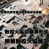 东莞Q235价格 耐磨钢板规格 热轧切割仓库