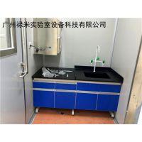 实验室家具哪家好,实验室家具厂家