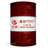 170公斤-长城卓力L-HS 15 22 32 46 68 低凝抗磨液压油 包邮价格