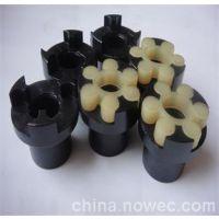 五川机械生产 高弹性梅花联轴器 零售也是批发价
