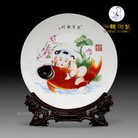 瓷盘定做年终礼品 瓷盘定做送客户 瓷盘定制周年庆